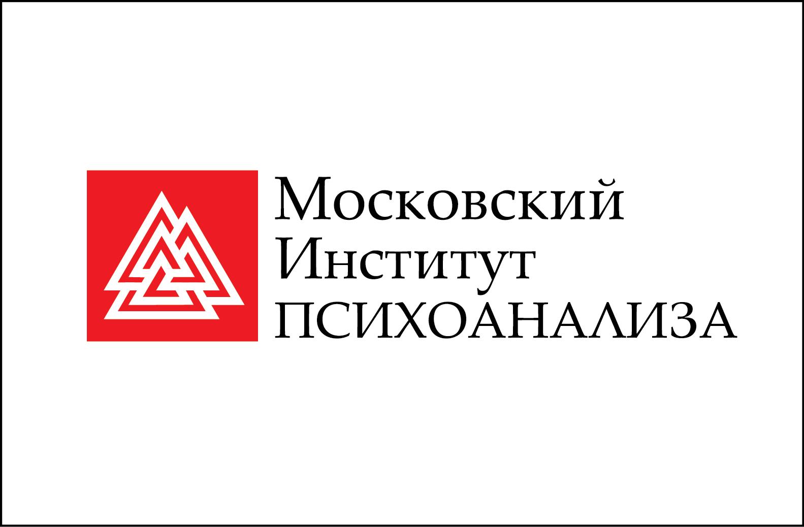 inpsycho_logo